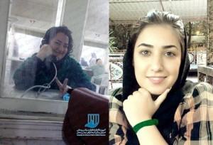 Atena Daemi Atena Farghadani